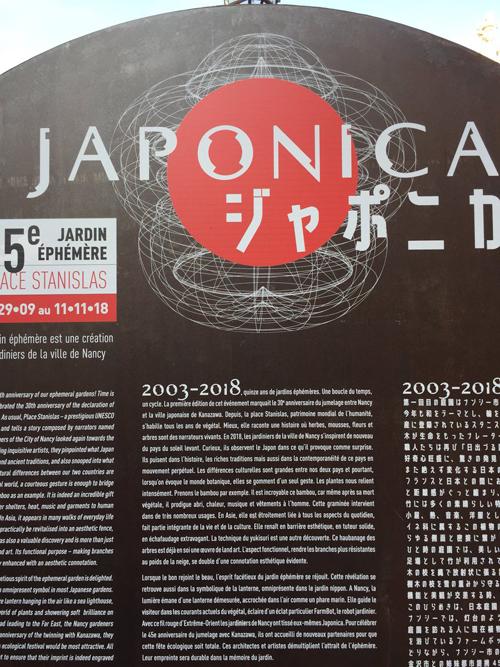 Ville de Nancy - Jardin ephémère 2018- Japonica