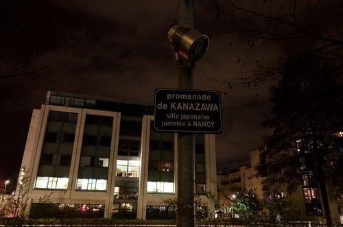 Ville de Nancy - Promenande de Kanazawa le long du canal