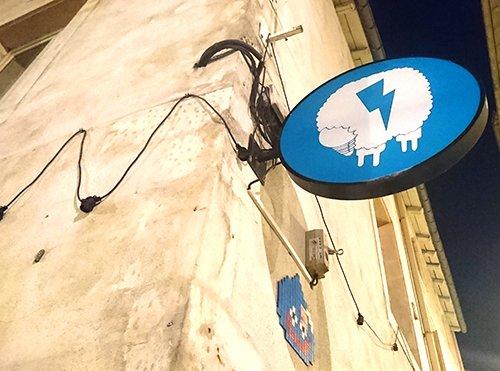 Ville de Nancy - Le mouton électrique