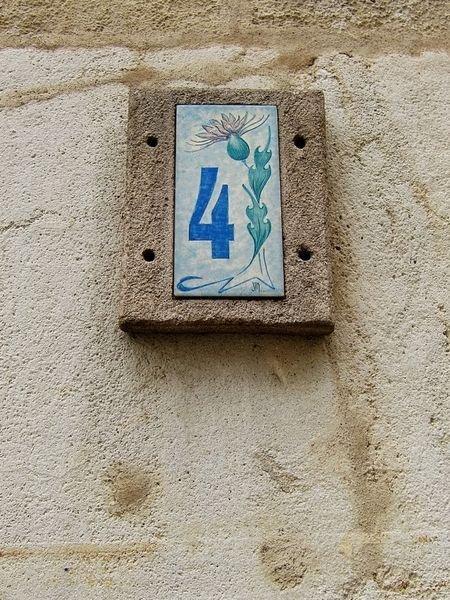 Ville de Nancy - Numéro de maison style art nouveau