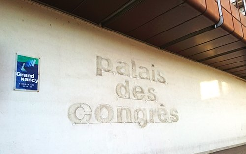 Ville de Nancy - Ancien Palais des Congrés