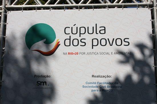 Rio+20 en images - Cupula dos povos - Rio +20