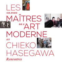 Rencontre avec Chieko Hasegawa